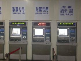 工业平板电脑在高铁人脸识别检票系统上的应用案例介绍