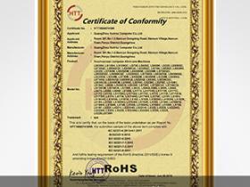 朗歌斯ROHS证书