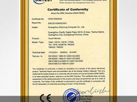 朗歌斯CE证书