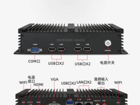 迷你电脑主机好不好?朗歌斯迷你工业电脑LSHY1 你值得拥有!