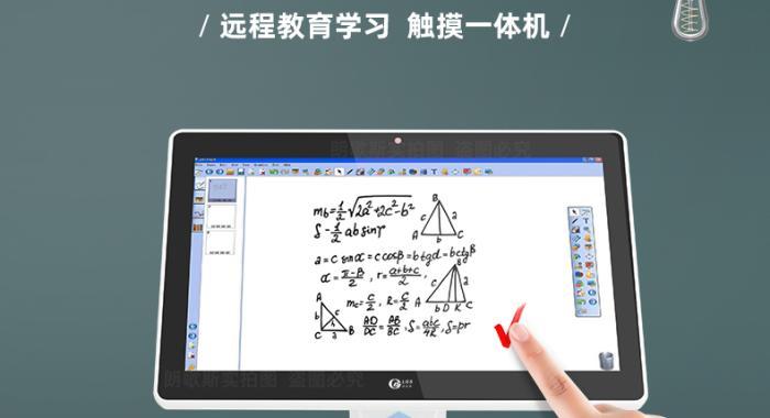 网课在线教学一体机 电容触摸屏网络直播培训录课设备