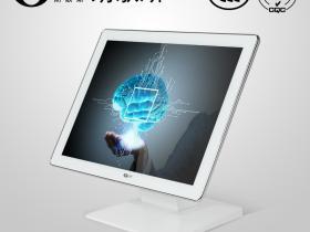 PC智能电子秤(称)生鲜分拣系统一体机电脑定制