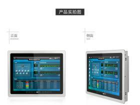 朗歌斯LS530CK-AY3231C 15英寸安卓系统触摸屏工业一体机4GB内存 32GB硬盘