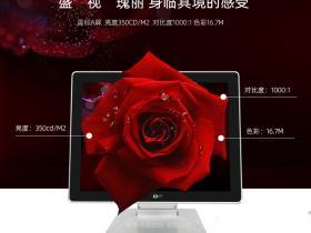 触摸工控一体机液晶显示屏分辨率是什么?设置多少最好?
