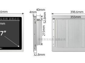17寸嵌入式i5工业平板电脑一体机 嵌入式工业一体机