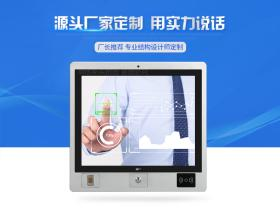 PLC一体机控制系统、智能制造、物联网技术、互联网技术四海一家