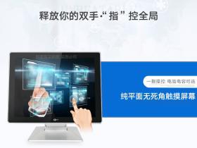 嵌入式工业一体机运用在智能快递柜案例