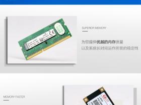 工控一体机工业级固态硬盘的选购有技巧吗?SSD选购指南!