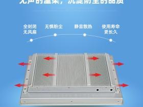 PLC一体机应用在自动穿经机方案