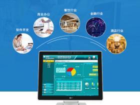 工控机的未来发展趋势是什么?