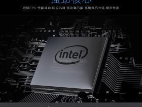 工业一体机DDR4是什么意思?DDR4和DDR3以及DDR2有区别吗?是什么?