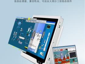 工控机硬盘M.2接口和SATA接口有什么区别?如何选择?哪个更好?